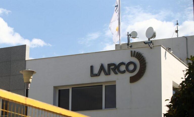 ΛΑΡΚΟ: Αποκαθίσταται η ηλεκτροδότηση - Τότε αναμένεται να επαναλειτουργήσει