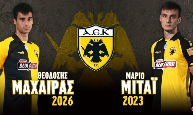 Επιβεβαίωση Sportime για Μαχαίρα-Μιτάι-Κοσίδη: Υπέγραψαν με την ΑΕΚ μέχρι το 2026!