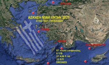 Οι προκλήσεις της Τουρκίας είναι συνεχείς και αυξανόμενες σε όλα τα επίπεδα, με το σχέδιο «Γαλάζια Πατρίδα» να είναι ο πιο ακραίος στόχος του Ερντογάν.