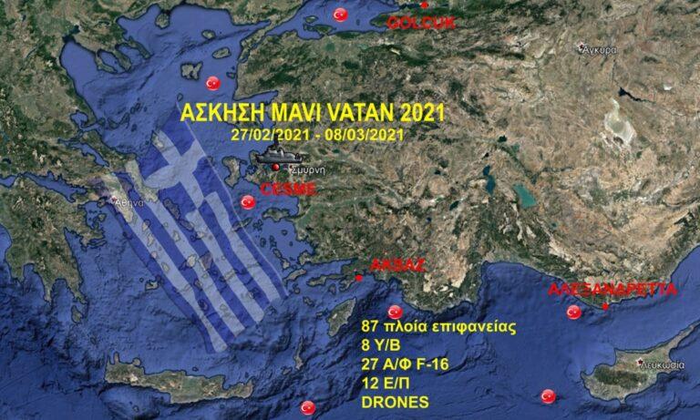 Γαλάζια Πατρίδα: Το ύπουλο σχέδιο της Τουρκίας και η Ελλάδα που κάνει ότι δεν καταλαβαίνει