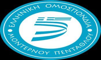 Σκάνδαλο στην ΕΟΜΟΠ: Μηνύσεις για πλαστογραφία εγγράφων και αγωγή κατά πέντε μελών του ΔΣ
