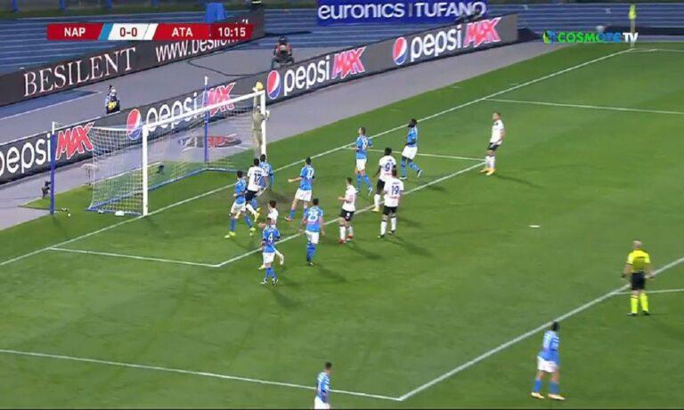 Νάπολι – Αταλάντα 0-0: Και όμως δεν σκόραραν – Ανοιχτή η πρόκριση για τον τελικό του κυπέλλου