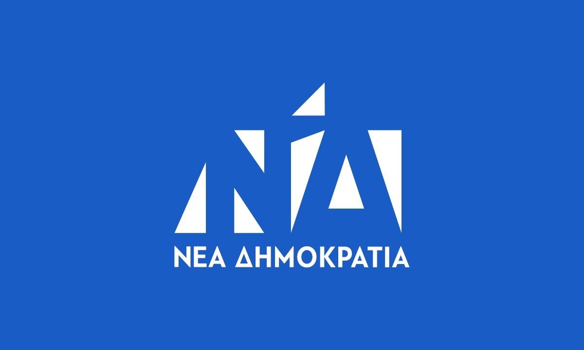 Νέα Δημοκρατία: Εκτός παράταξης τίθενται οι αυτοδιοικητικοί που καθαίρεσε ο Κωνσταντίνος Ζέρβας, όπως έγινε γνωστό την Παρασκευή (26/2).