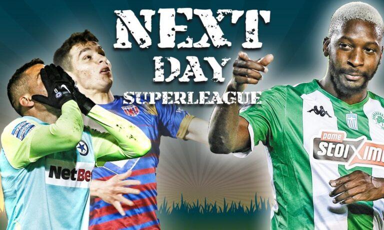 Super League Next Day: Η επιρροή του Σανκαρέ, ο killer Δουβίκας και το φιάσκο του Ατρομήτου