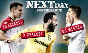 Super League Next Day: Το αστέρι του Δουβίκα, ο «ωραίος» Μήτρογλου και το φιάσκο του ΟΦΗ