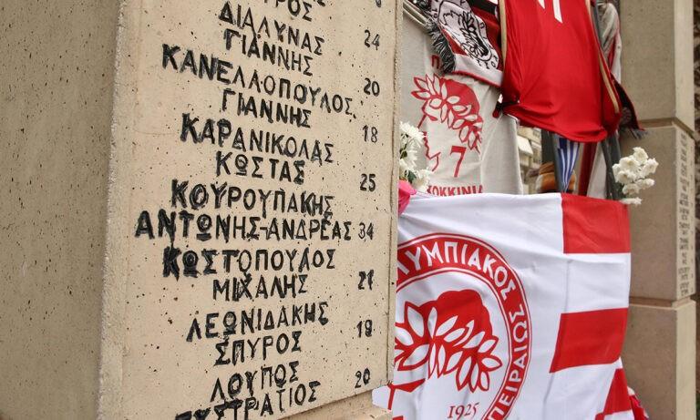 Ολυμπιακός: «Κρατάμε άσβεστη τη μνήμη των 21 παιδιών μας»