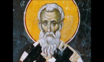 Εορτολόγιο Κυριακή 28 Φεβρουαρίου: Ποιοι γιορτάζουν σήμερα