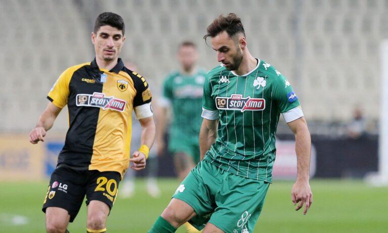 Παναθηναϊκός – ΑΕΚ 0-0 (1o ημίχ.)