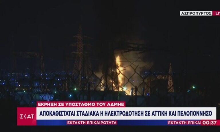 Αττική – Μπλακ άουτ: Αποκαταστάθηκε η ηλεκτροδότηση σε πολλές περιοχές της Αττικής