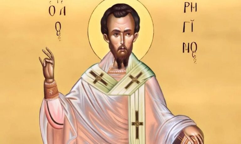 Εορτολόγιο Πέμπτη 25 Φεβρουαρίου: Ποιοι γιορτάζουν σήμερα