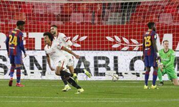 Σεβίλλη - Μπαρτσελόνα 2-0: Προβάδισμα πρόκρισης οι Ανδαλουσιάνοι (vid)