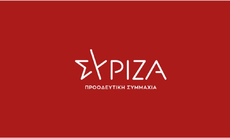 ΣΥΡΙΖΑ για τη δολοφονία Καραϊβάζ: «Ο Χρυσοχοΐδης να διαλευκάνει άμεσα την υπόθεση»