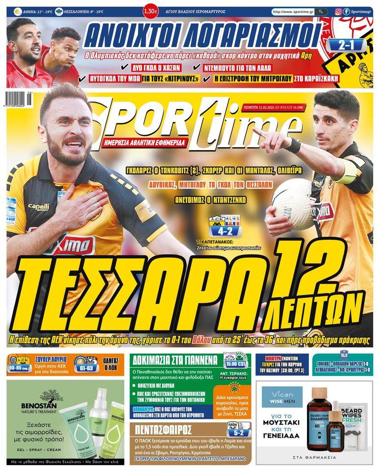 Εφημερίδα SPORTIME - Εξώφυλλο φύλλου 11/2/2021