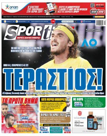 Εξώφυλλο Εφημερίδας Sportime - 18/2/2021
