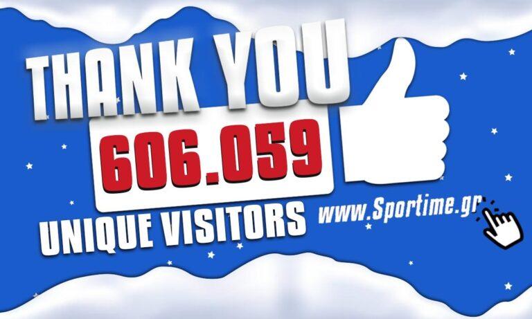 606.059 μοναδικοί επισκέπτες στο Sportime.gr την Τρίτη! Sky is the limit!