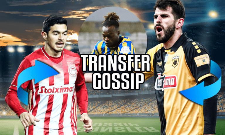 Transfer Gossip: Οι τουρκικές ομάδες που έκαναν πρόταση στον Ολιβέιρα της ΑΕΚ και για τους Λοβέρα, Αριγίμπι