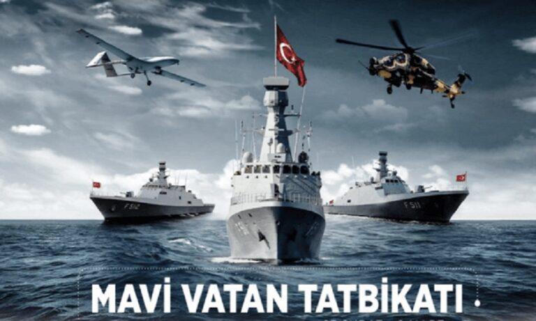 Ελληνοτουρκικά: Ανακοίνωσε «Mavi Vatan» η Τουρκία – Θα απαντήσει με «Καταιγίδα» η Ελλάδα;