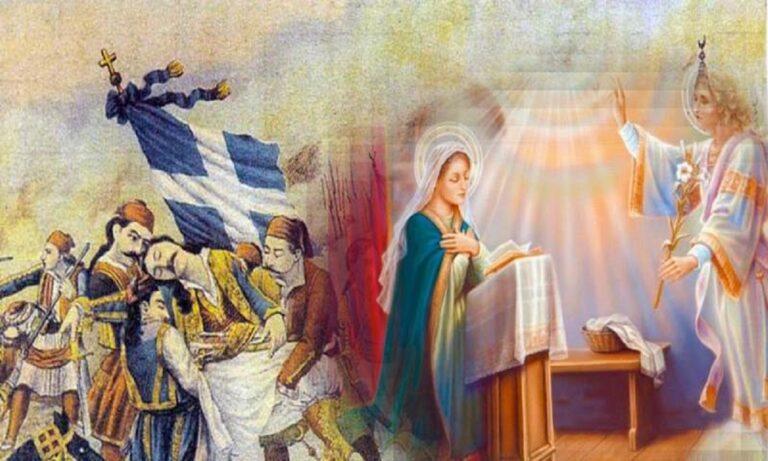 Ελλάδα 1839: Γιατί δε γιορτάστηκε η 25η Μαρτίου!