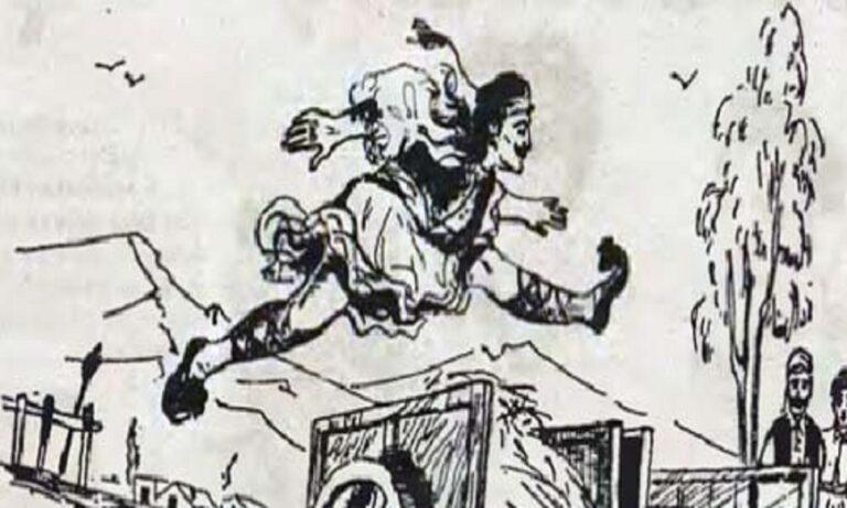 Ο αθλητισμός στην Ελλάδα πριν το 1821