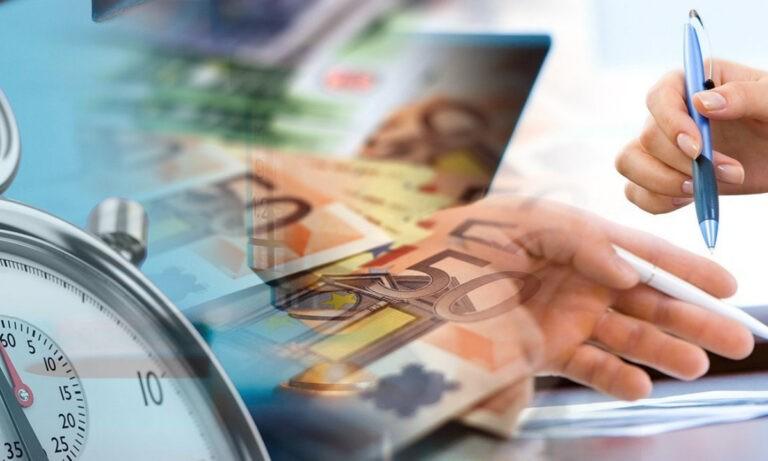 Επίδομα 534 ευρώ: Πότε θα πληρωθούν οι αναστολές Μαρτίου