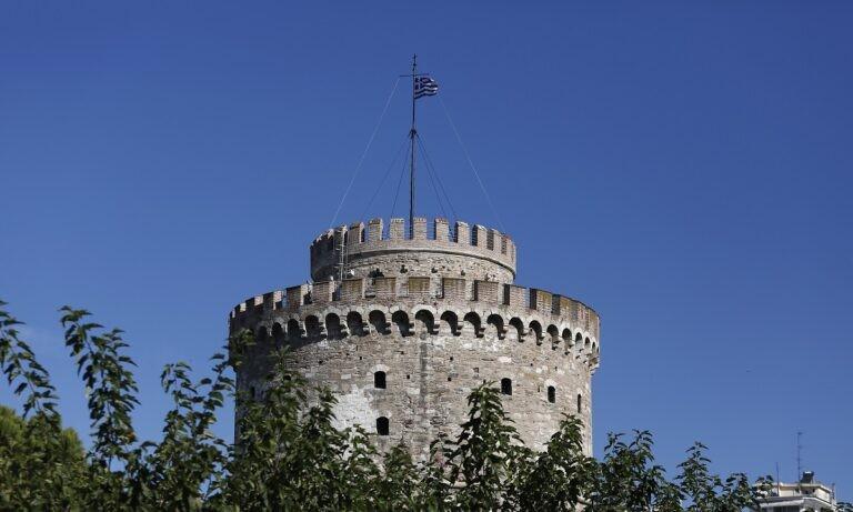 Η Θεσσαλονίκη και η σημαδιακή 16η Μαρτίου