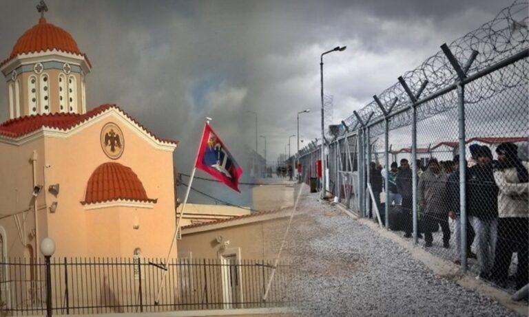 Μεταναστευτικό: Οι Εβρίτες χτίζουν εκκλησία απέναντι από το ΚΥΤ Φυλακίου. Αυτός ναι, είναι ακτιβισμός με ουσία!