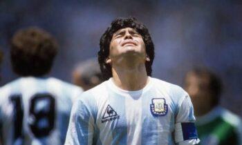 Αργεντινή: Τίμησαν τον Μαραντόνα φορώντας τη φανέλα με τον αριθμό 10! (vid)