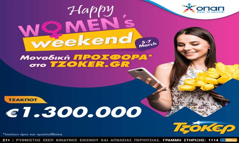 ΤΖΟΚΕΡ: Happy Women's weekend με μεγάλο έπαθλο 1,3 εκατ. ευρώ –  Διαδικτυακή κατάθεση δελτίων από το σπίτι μέσω tzoker.gr