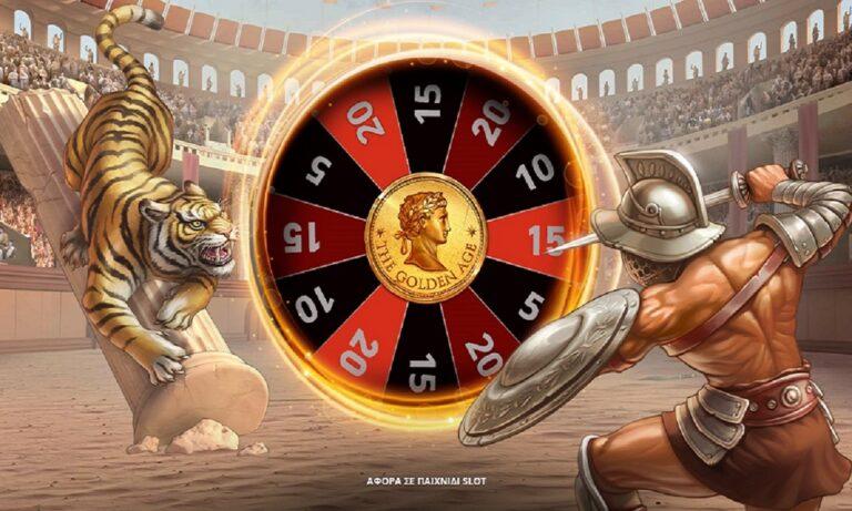 Το Rome: The Golden Age παίζει εδώ