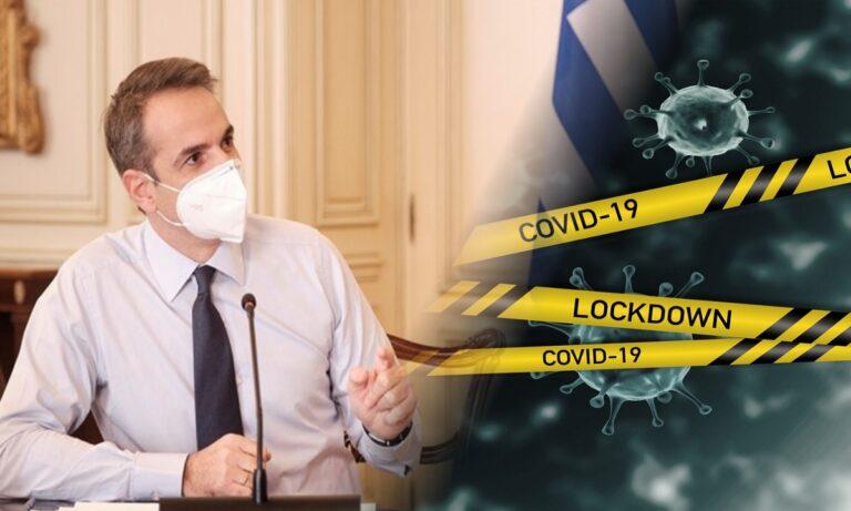 Eμπαίζουν τους πολίτες με γελοία «μέτρα ανακούφισης» και ο Πρωθυπουργός ονειρεύεται… «άλμα δεκαετίας» μετά την πανδημία…