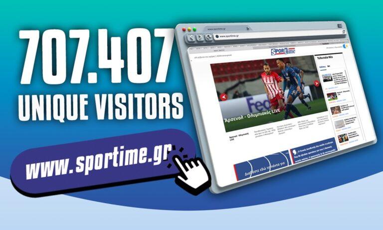 Sportime: Νέο ρεκόρ με 707.407 μοναδικούς επισκέπτες σε μία μόνο ημέρα! Ένα «ευχαριστώ» είναι λίγο!