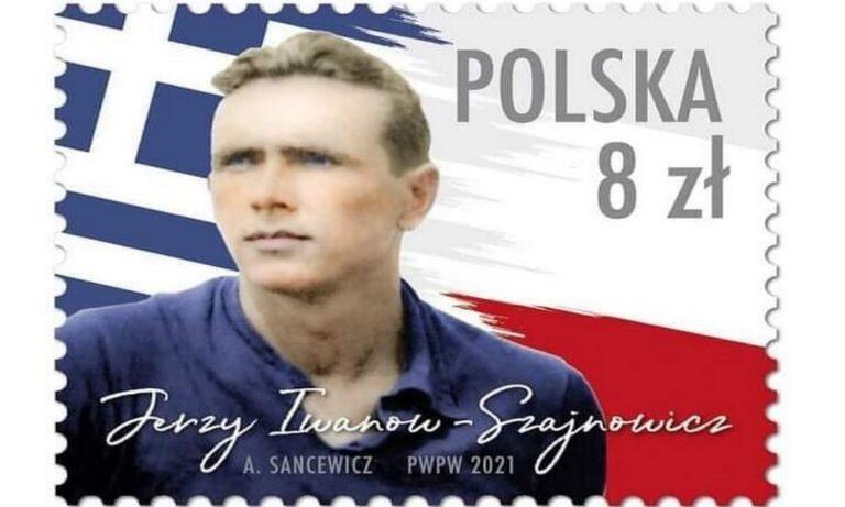 Πολωνία: Τίμησε την Ελληνική Επανάσταση… με Ηρακλή και Ιβάνοφ!