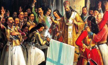 Μέχρι τη Γερμανία έχει φτάσει η είδηση ότι στις 25 Μαρτίου η Ελλάδα γιορτάζει τα 200 χρόνια από την ένδοξη Ελληνική Επανάσταση.