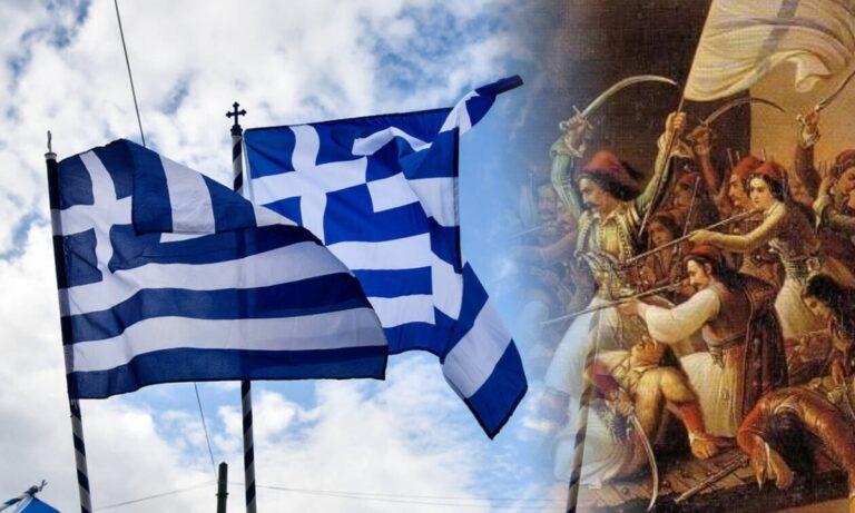 25η Μαρτίου: Δεν ανήκει σε εσάς αυτή η γιορτή. Δεν γιορτάζουμε μαζί σας.Αυτή η επέτειος, αυτή η ιστορική μέρα δεν σας χωρά. Ούτε ο τόπος...