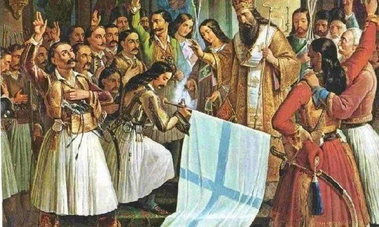25η Μαρτίου: 200 Χρόνια Ελεύθερη Ελλάδα – Οι Ήρωες θα τιμηθούν – Αναλυτικά οι συγκεντρώσεις