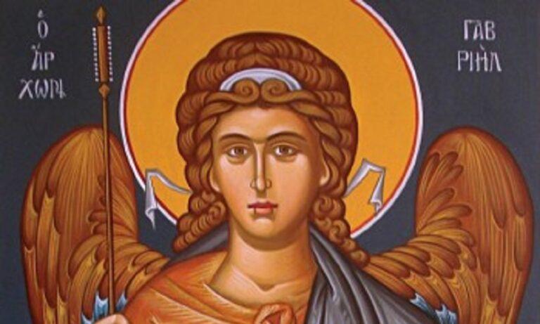 Εορτολόγιο Παρασκευή 26 Μαρτίου: Ποιοι γιορτάζουν σήμερα