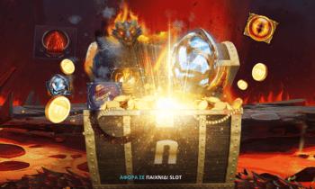 Η περιπέτεια ξεκινά στο Casino της Novibet! Η Red Tiger αξιοποιώντας την δυναμική γύρω από τα μυθικά πλάσματα και το ήδη πετυχημένο Dragon's