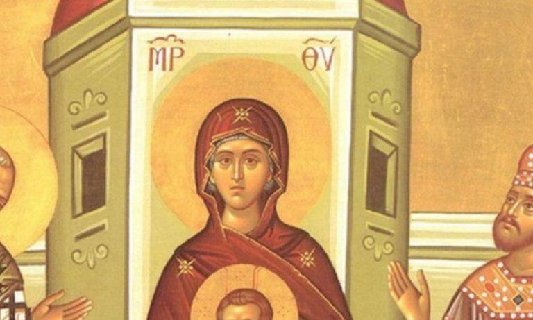 Εορτολόγιο Σάββατο 6 Μαρτίου: Ποιοι γιορτάζουν σήμερα