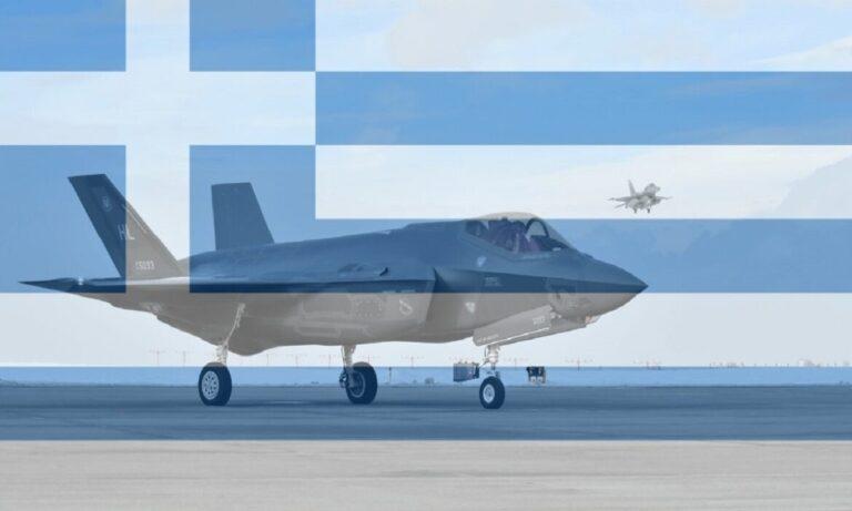 Toύρκοι: Τα ελληνικά F-35 θα μπορούν να βομβαρδίσουν όπου θέλουν στην Τουρκία
