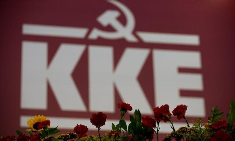 ΚΚΕ: «Να σταματήσουν οι πιέσεις στα αθλητικά σωματεία μπροστά στις εκλογές»
