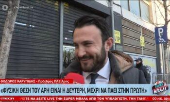 Ο Άρης πήρε μια πολύ σημαντική νίκη κόντρα στον Ατρόμητο, με καλό ποδόσφαιρο, κι έτσι ο Θόδωρος Καρυπίδης ήταν ιδιαίτερα χαρούμενος.