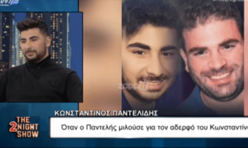 Κωνσταντίνος Παντελίδης
