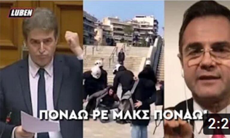 Μιχάλης Χρυσοχοΐδης: Το Luben τον… ξεμπροστιάζει με πολύ απλό τρόπο!