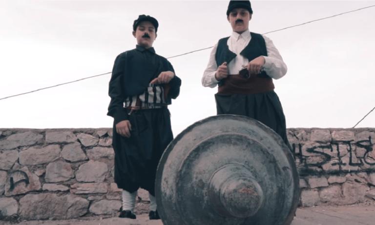200 χρόνια από την ελληνική επανάσταση: Συγκινητική ταινία από μαθητές στο Ναύπλιο για το 1821 (vid)