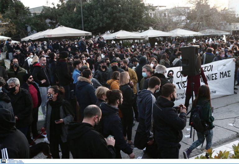 Νέα Σμύρνη: Σε εξέλιξη συγκέντρωση διαμαρτυρίας για την Αστυνομική Βία (φωτογραφίες)