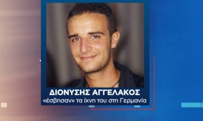 Νικολούλη – Γερμανία: Aποτεφρώθηκε Έλληνας που αναζητούνταν