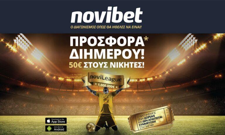 Novileague: Σούπερ προσφορά* με 50 ευρώ για τους νικητές