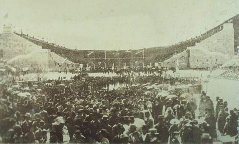 Ολυμπιακός Μαραθώνιος 1896 - Σπύρος Λούης