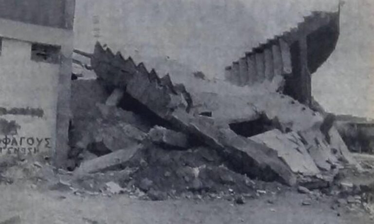 ΠΑΟΚ: H μέρα που κατέρρευσε η θύρα 8 στην Τούμπα