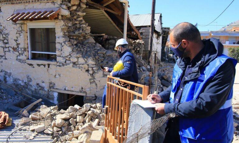 Σεισμός – Ελασσόνα: Μετακινήθηκε κατά 1.3 εκατοστά η περιοχή!